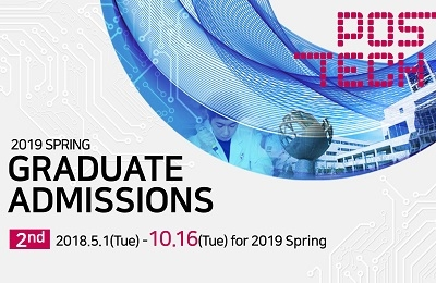 Graduate Admissions for Spring 2019
