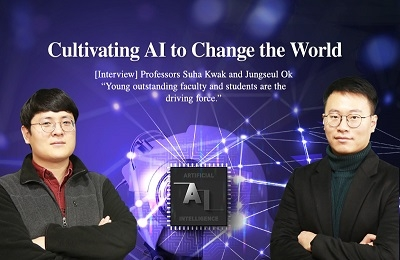 POSTECH Opens the Graduate School of Artificial Intelligence, Stepping Forward to Change the World